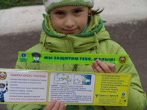 Глим (фликер) - надежный защитник пешехода. Где купить глим в Вологде? | Пешеходы и автомобили