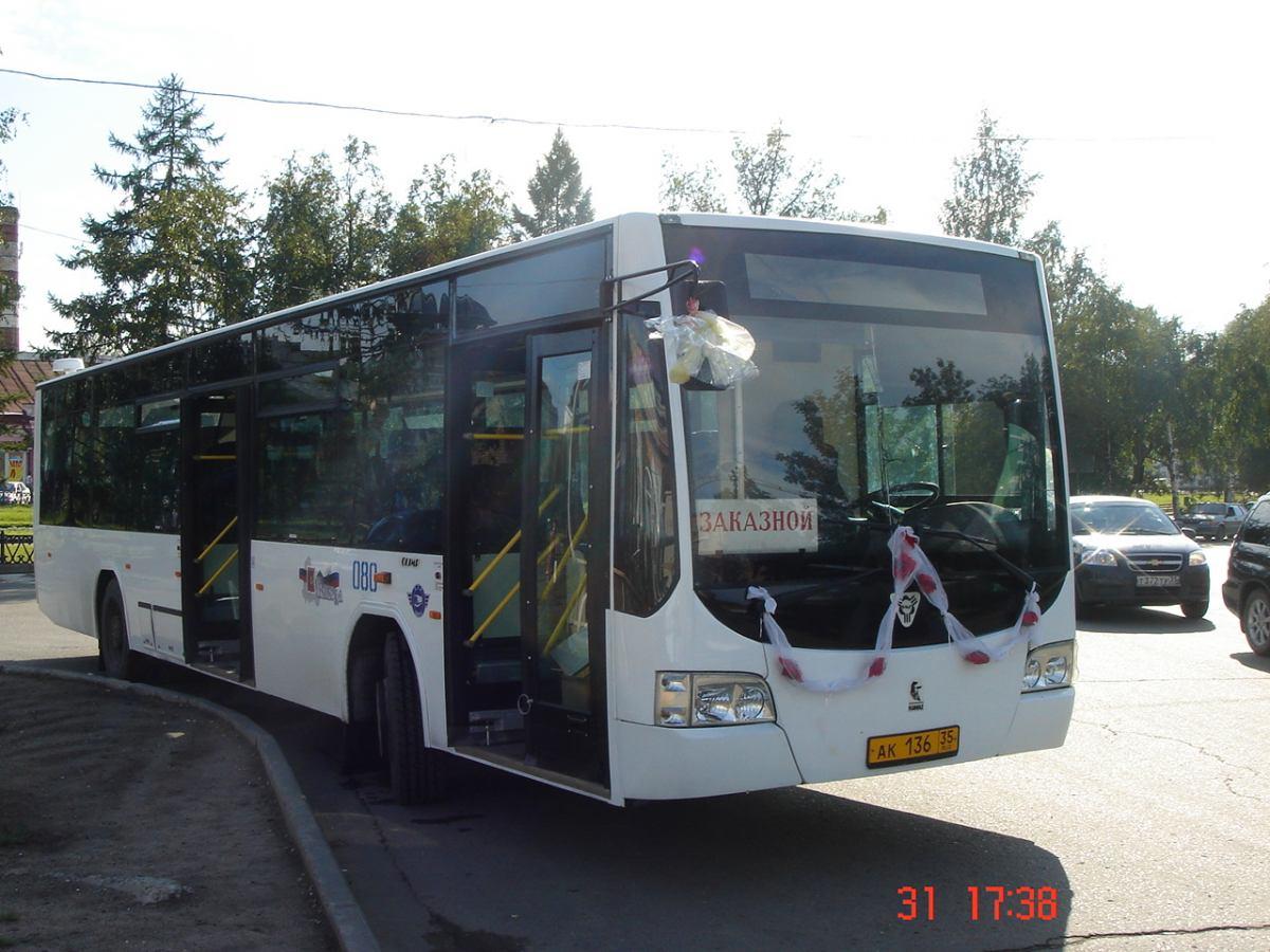 Что вытворяют в автобусе 11 фотография
