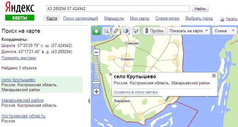 Maps me добавить организацию