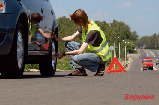 Чтобы видели! Светоотражающий жилет для водителей | Общие вопросы безопасности
