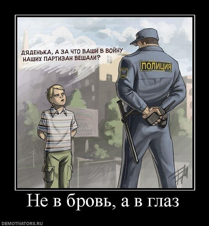 Прикольные картинки про полицейских с словами