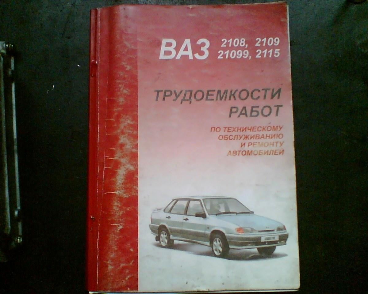 Аукцион на ТО/ремонт авто - Аукционы - Форум о госзакупках ...