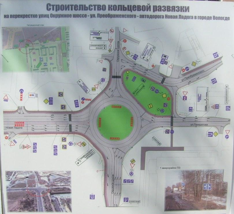Схема движения шоссе космонавтов