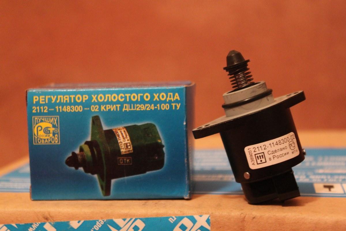 Ваз 21099 инжектор замена датчика холостого хода