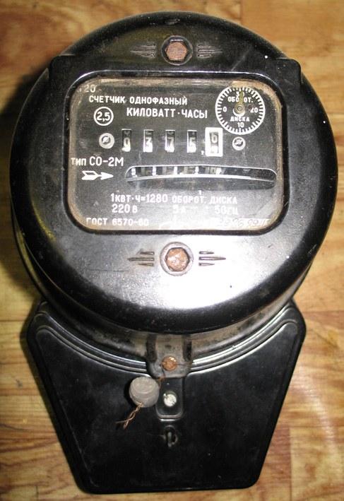 электросчетчик со и446 схема