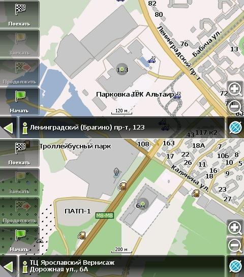 Карта Вологодской Области Для Навигатора