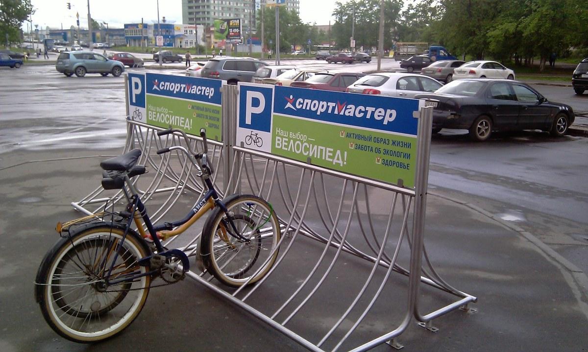 Стоянка для велосипедов своими руками 44