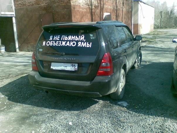 Авто зароботок