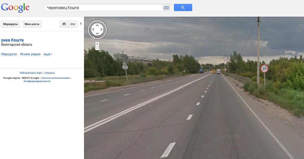 дорога со светофором и знаком