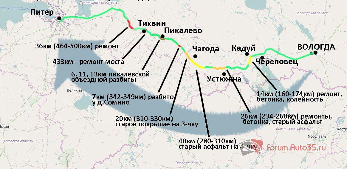 Город аша расположен на крайнем западе челябинской области, у границы с республикой башкортостан