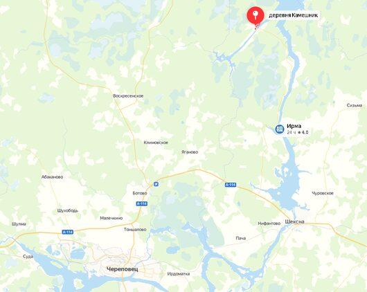 Расписание паромов | Дороги Вологодской области