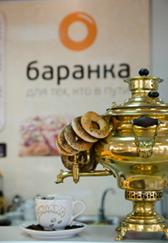 кафе Баранка | Питание в дороге | Придорожный сервис