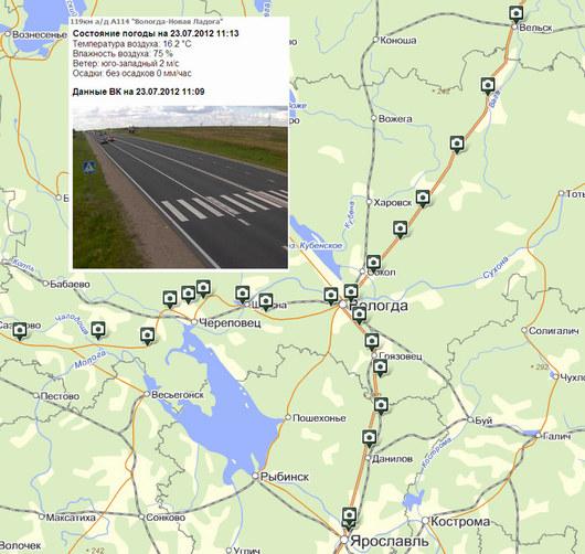 Информация с метеостанций на федеральных трассах Северо-Запада | Дороги Вологодской области