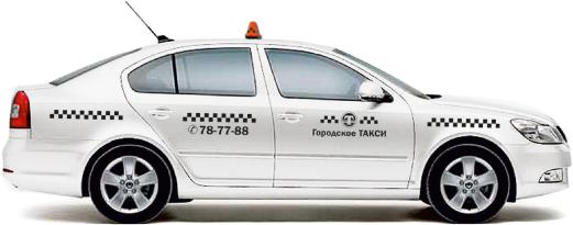 такси вологда skoda octavia